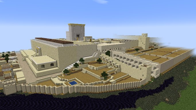 Herod's Temple -From Cross to Holy of Holies