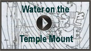 Temple Mount Water System